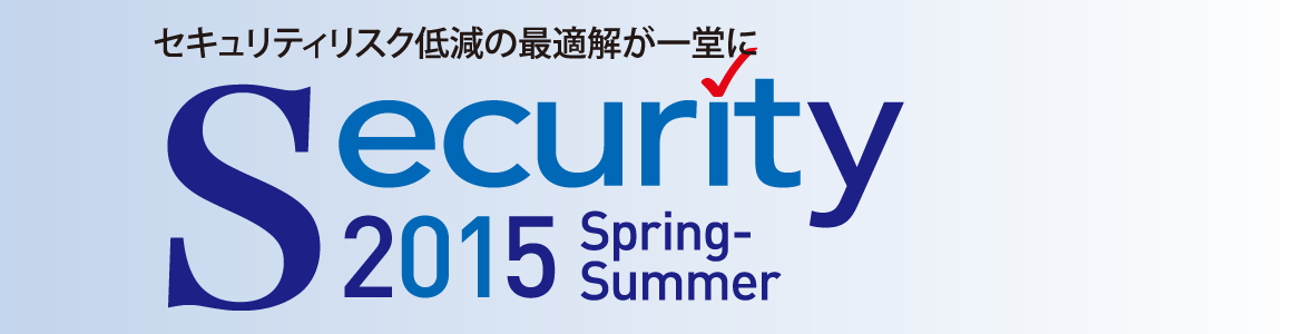 Security 2015