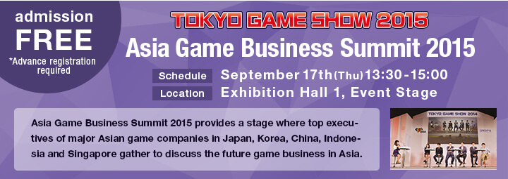 Asia Game Business Summit 2015