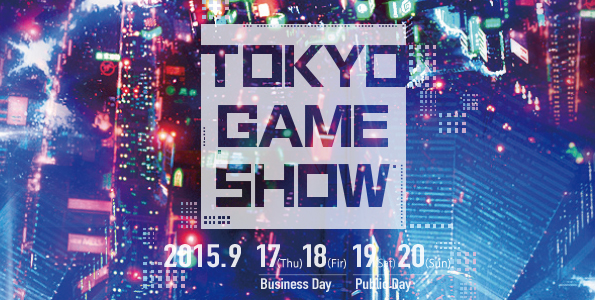 http://expo.nikkeibp.co.jp/tgs/2015/exhibition/english/img/main.jpg