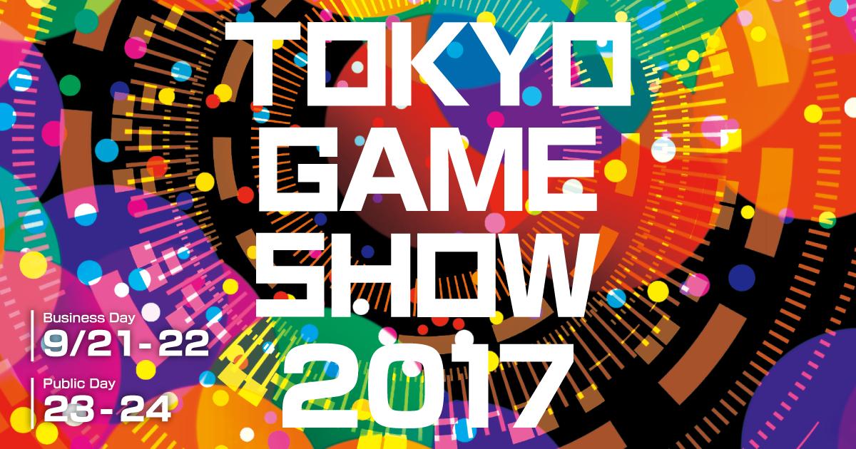 [Tokyo Game Show 2017] เปิดตัวกับ อีสปอร์ตครอส