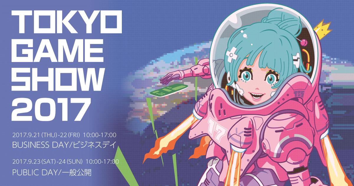 Image result for tokyo game show 2017
