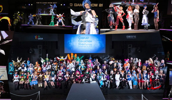 Cosplay Collection Night @TGS presented by キュア