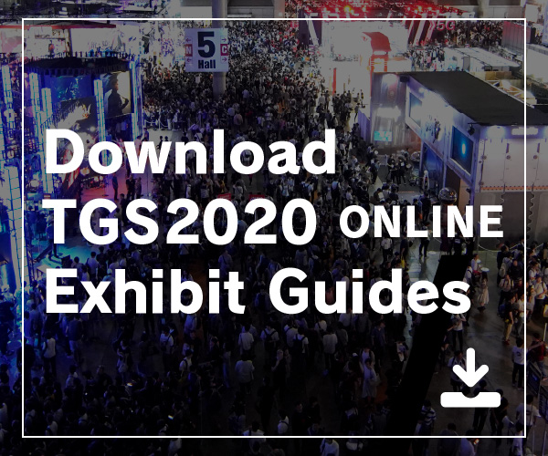 Download TGS2020 Exhibit Guides