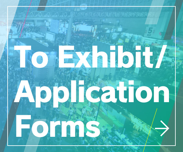 To Exhibit/Application Forms