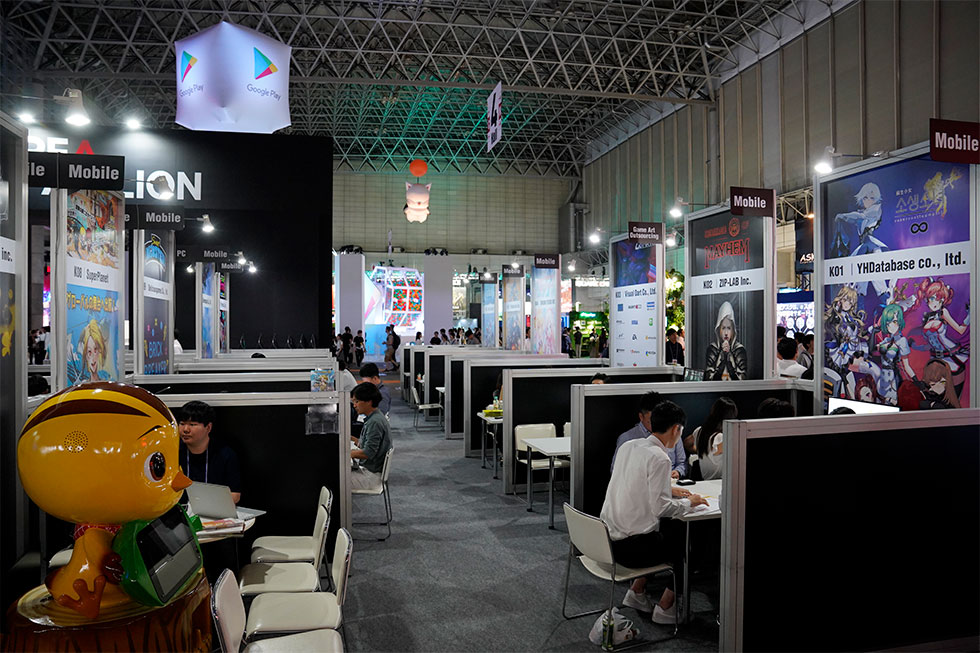 Business Solution Area